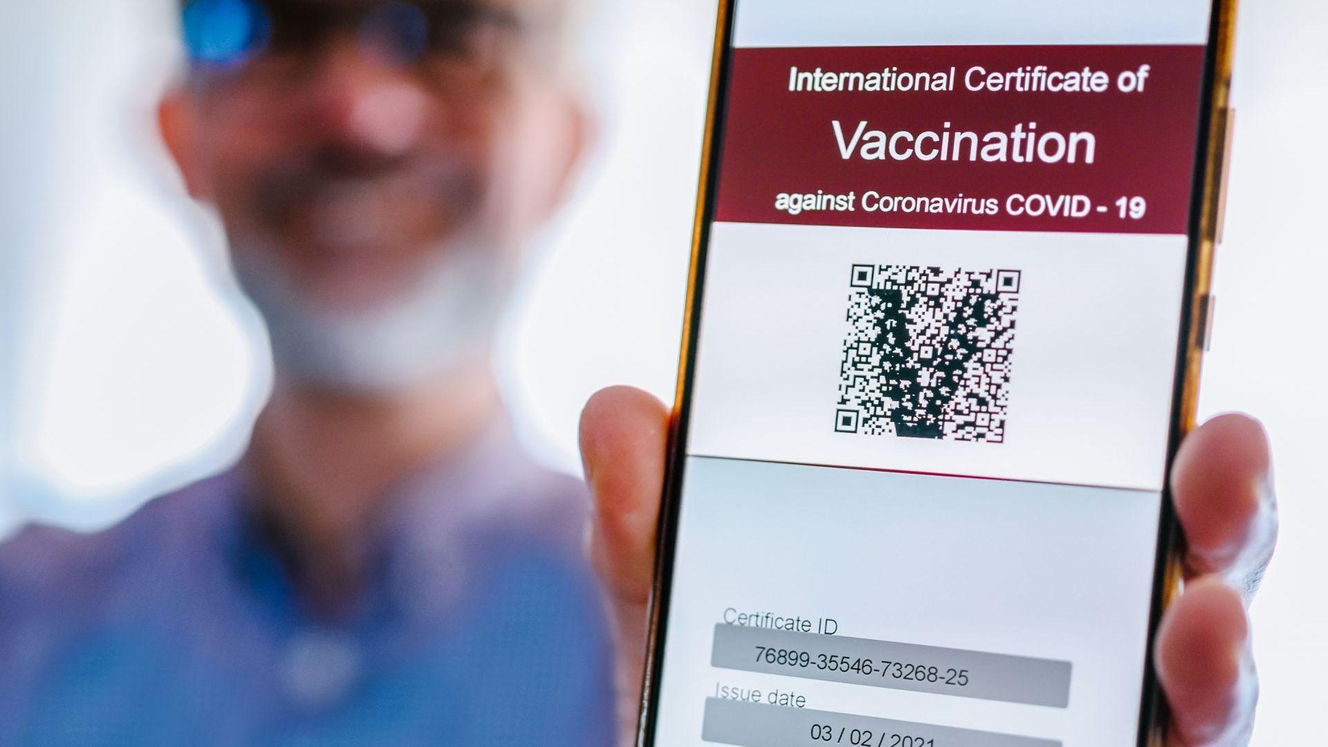 Естония тества ваксинационни паспорти, които да важат в целия свят