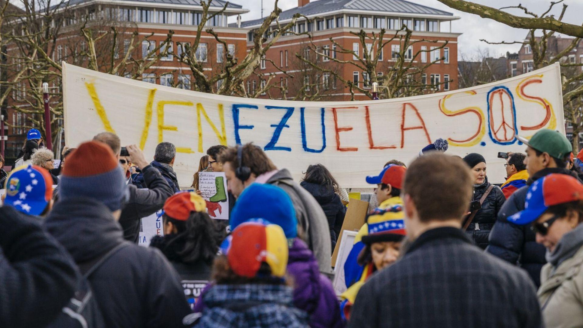 Близо 3000 процента инфлация във Венецуела за 2020-а