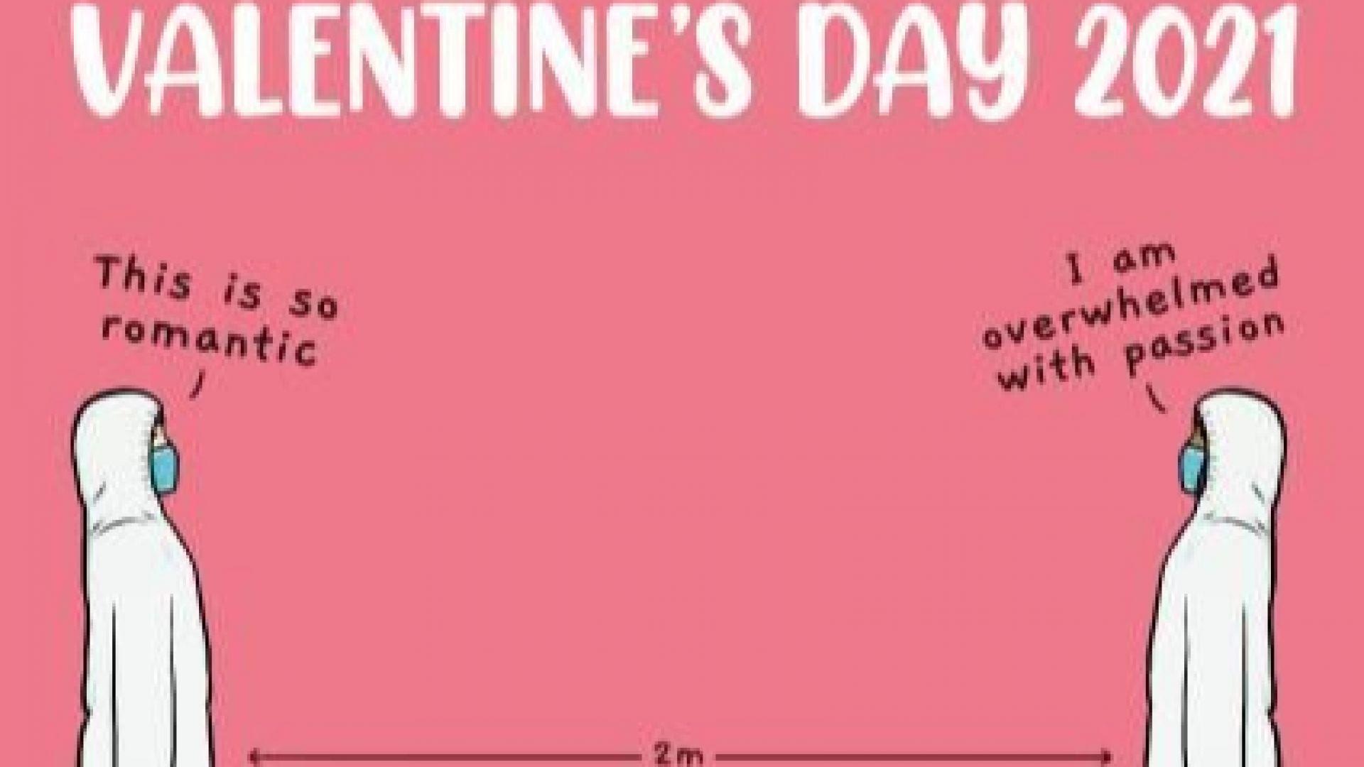 Как се промениха картичките за Свети Валентин в пандемията