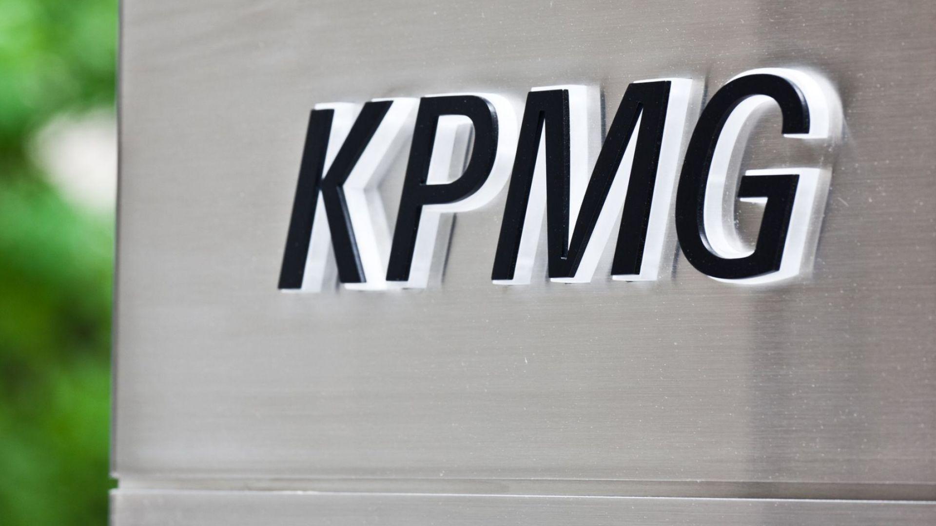 Шефът на KPMG във Великобритания подаде оставка, след като обиди служителите