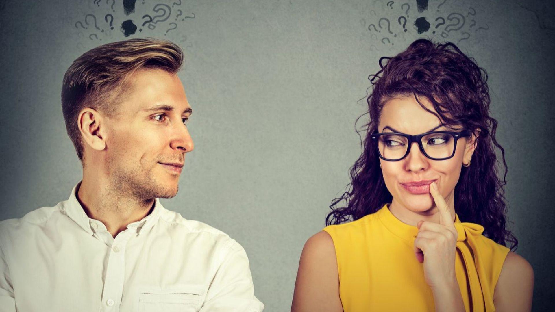 Жените по-лесно четат мисли от мъжете