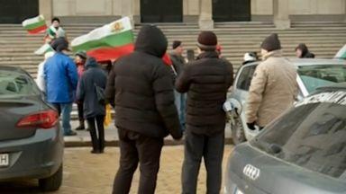 Протест срещу властта в София стигна до дома на премиера (видео)