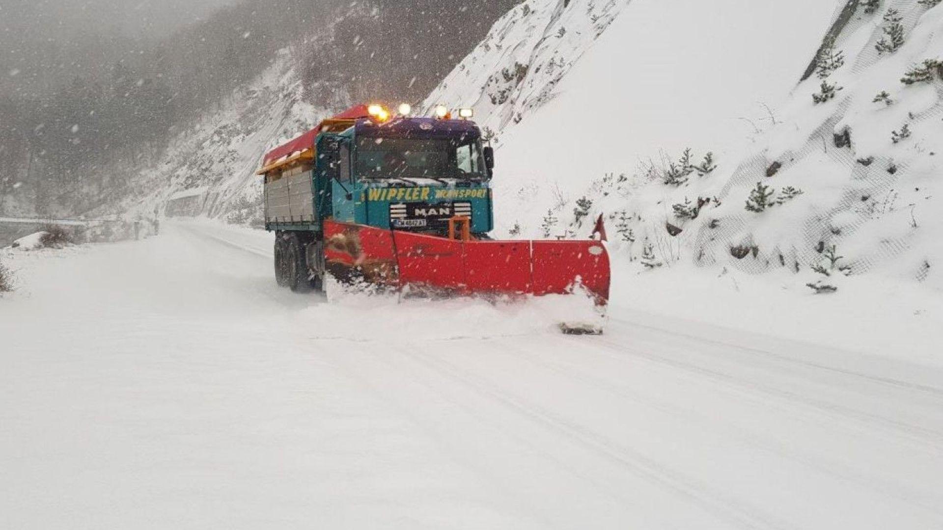 АПИ: Всички републикански пътища са проходими при зимни условия