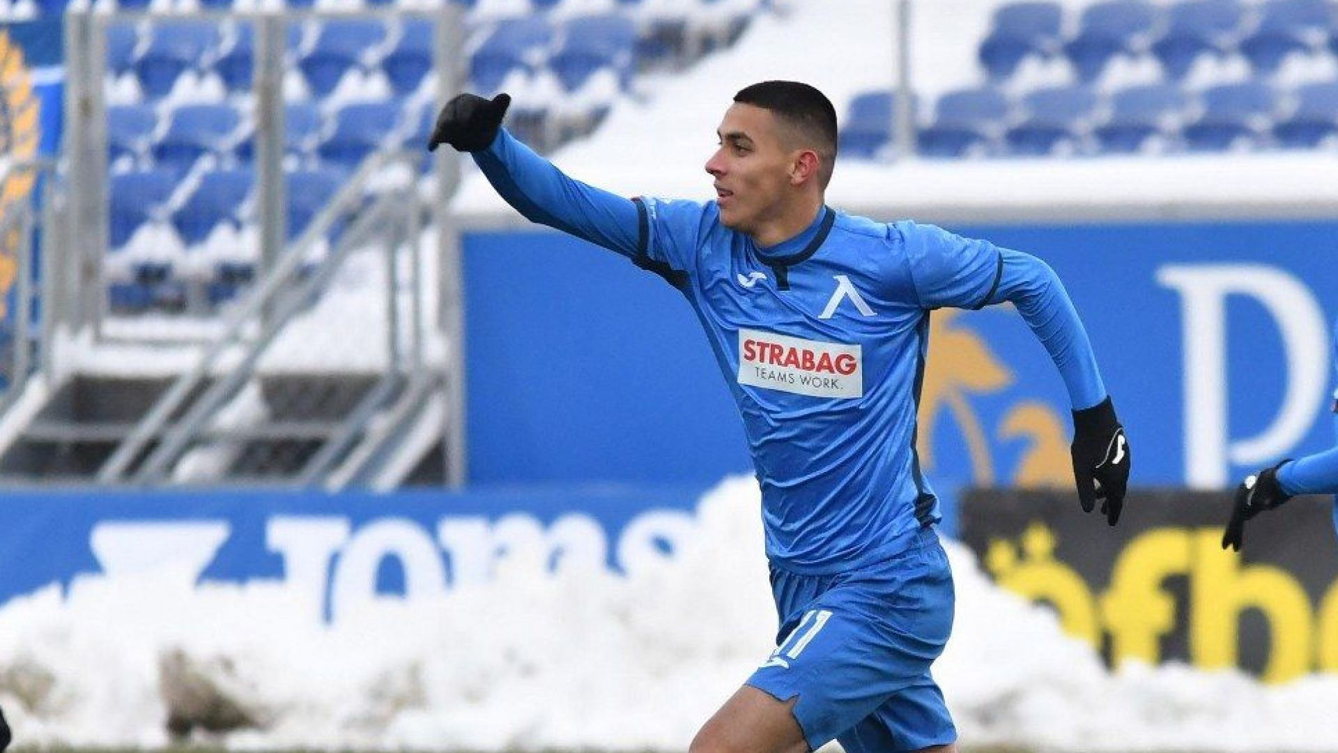 """Левски"" откри годината с три точки и чиста мрежа"