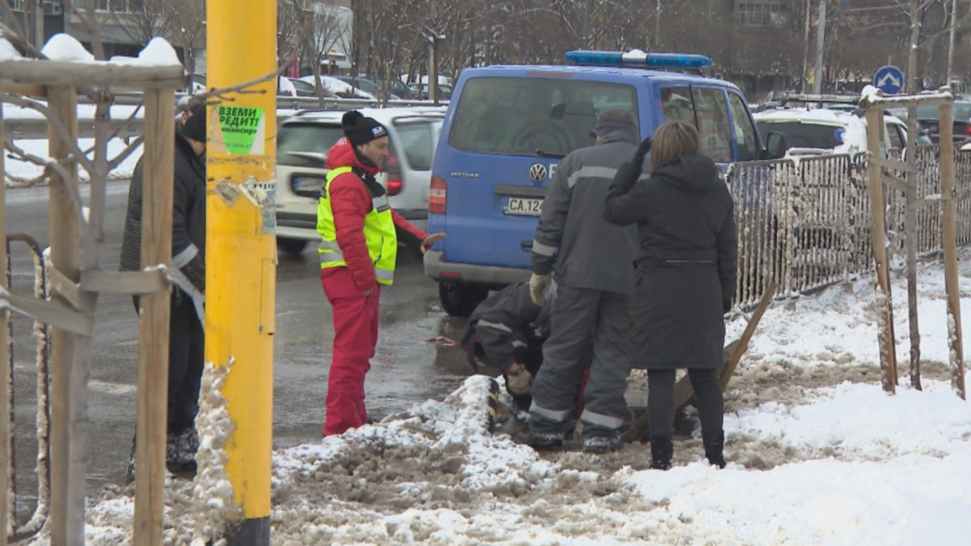 Убитото от токов удар момче в София е било с баща си