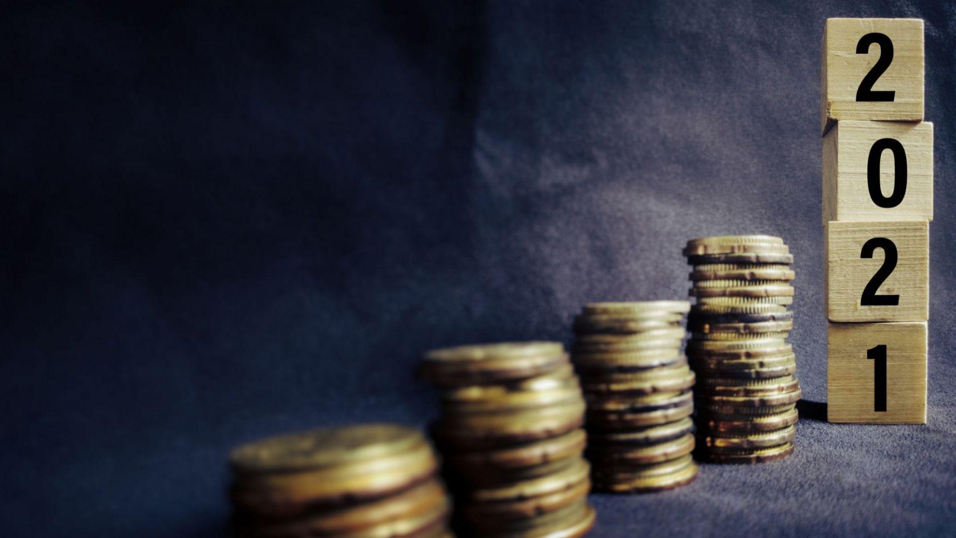 Пандемията отвърза кесиите на правителствата: Докъде ще стигне щедростта им?