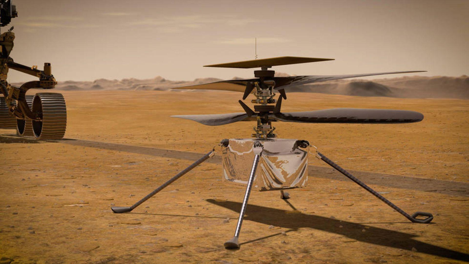 Хеликоптер на НАСА ще полети на Марс (видео)