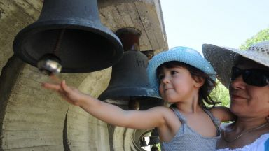 Парк Камбаните в София в 8 любопитни факта