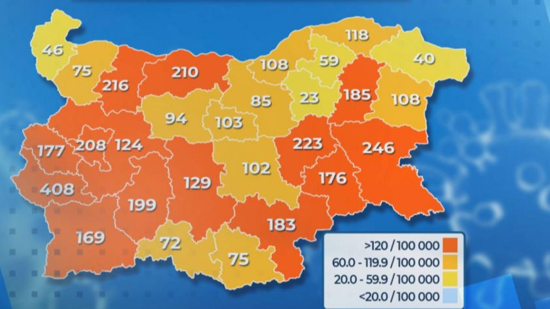 Половин България отново е в червената COVID зона