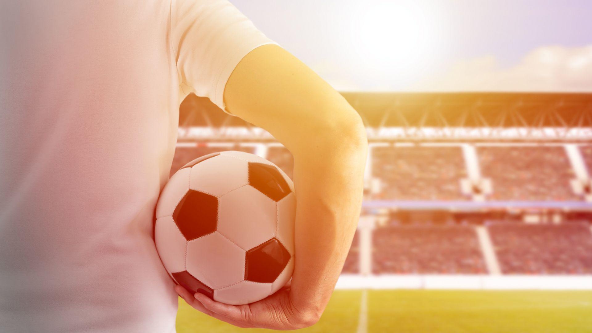 Шампионската лига се завръща