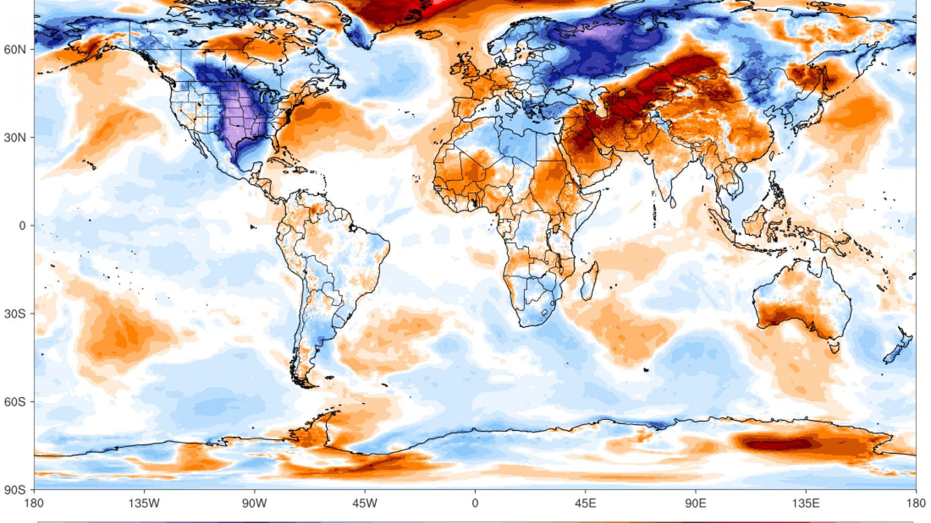 Рекордно топло в Средна Азия, на фона на европейските студове