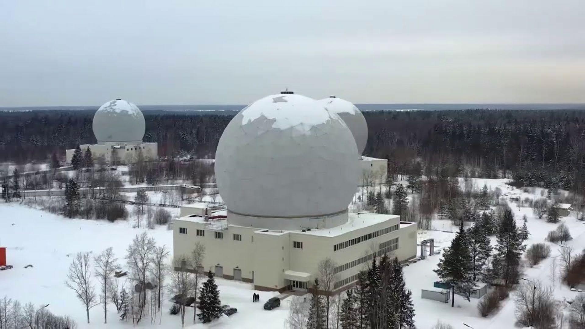 """""""Серпухов-15"""" е името на секретната съветска база, която трябва да следи за ракетни пускове"""