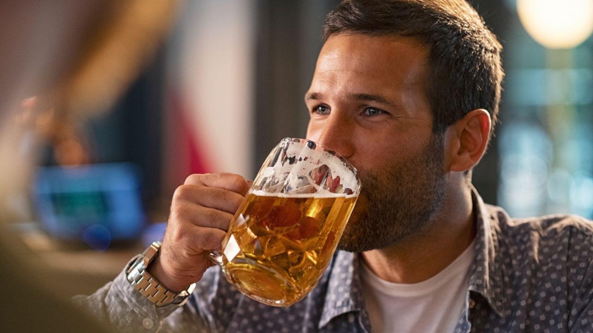 Щастието в първата глътка бира