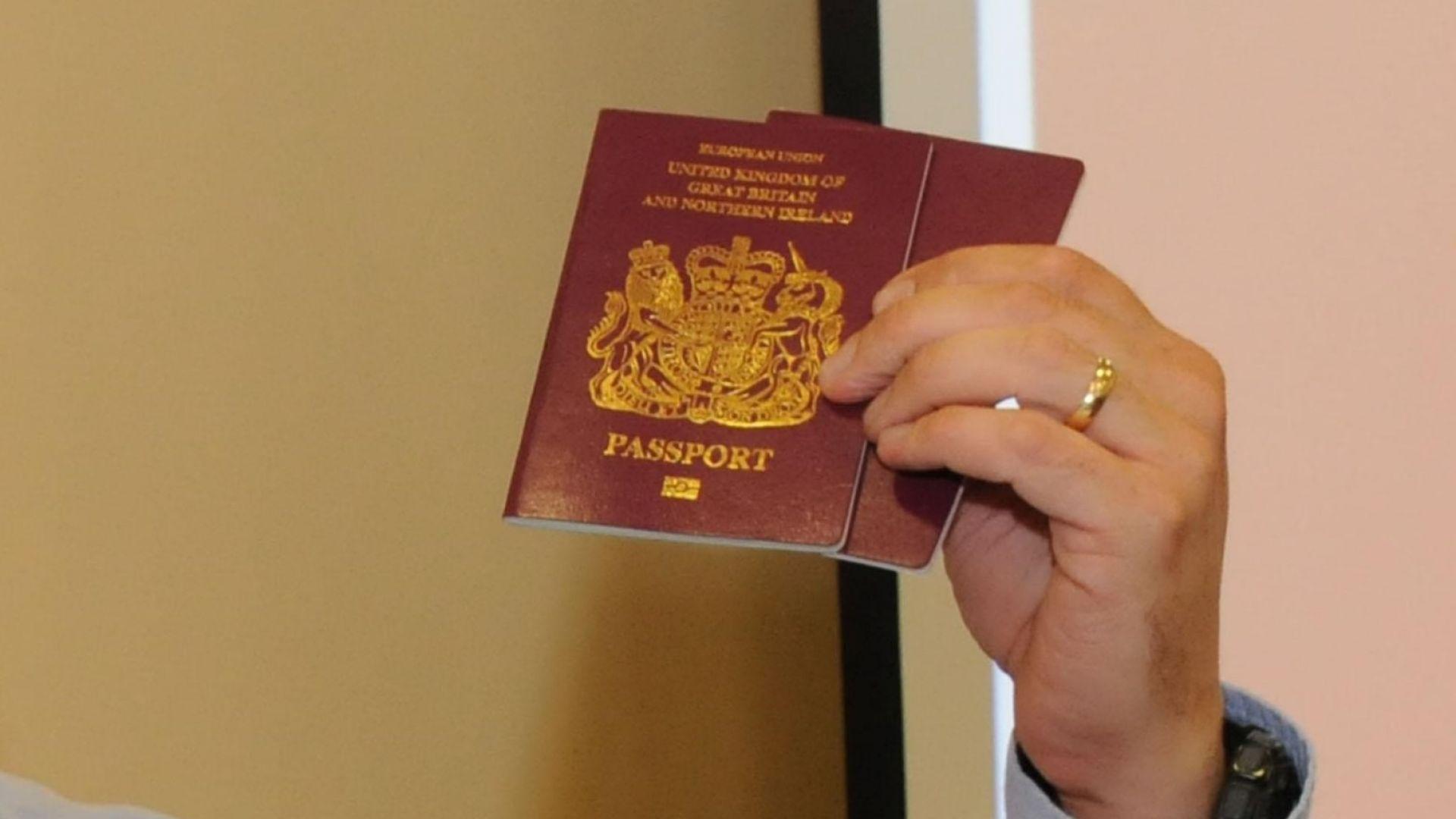 Въвеждат нов ред за кандидатстване за българско гражданство