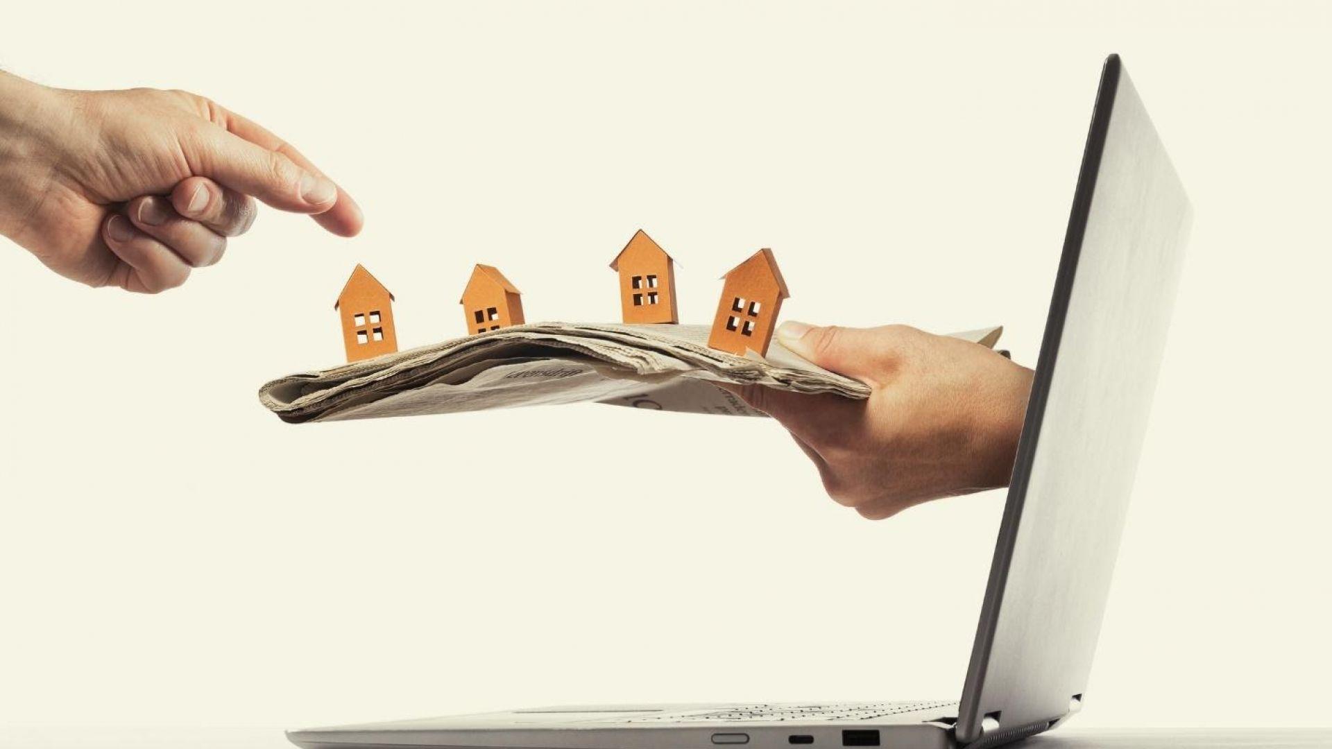 Дигиталното измерение на жилищния кредит