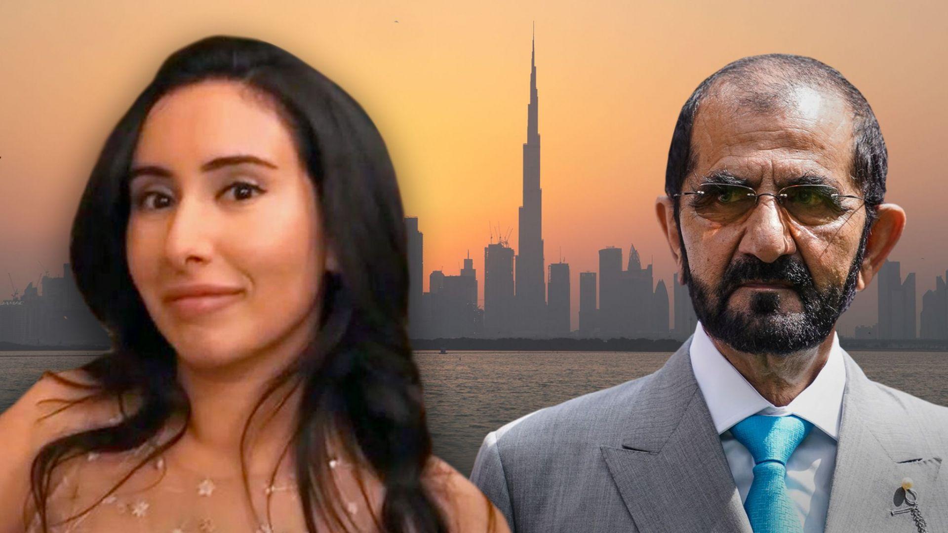 принцеса Латифа и баща ѝ Мохамед бин ал-Мактум - емир на Дубай