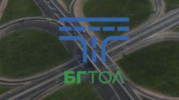 На нова платформа шофьорите могат да проверят имат ли нарушения и електронни фишове