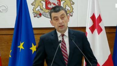 Премиерът на Грузия подаде оставка след заповед за арест на опозиционен лидер