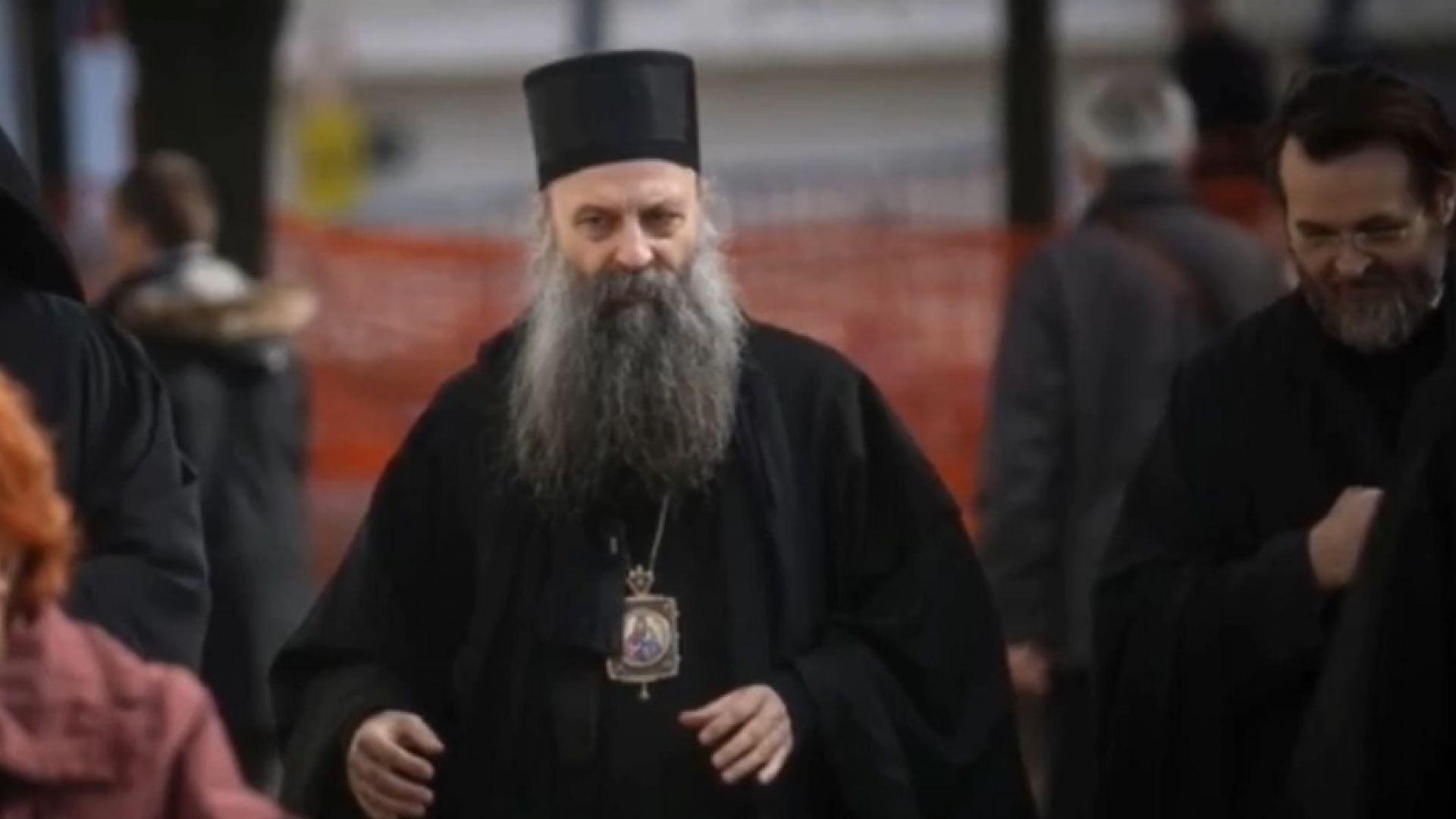 59-годишният митрополит Порфирий и новият сръбски патриарх