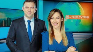Златимир Йочев и Биляна Гавазова - новата двойка, която ще води сутрешния блок на bTV