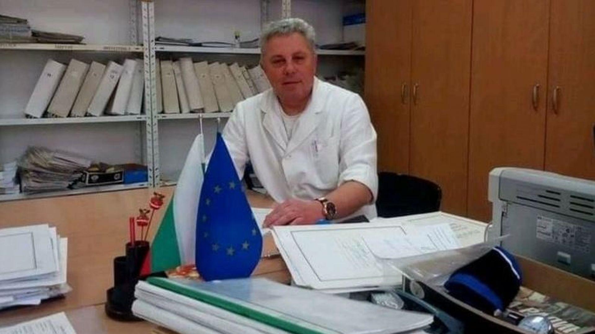 Лекар от ТЕЛК Пловдив почина след усложения от COVID-19