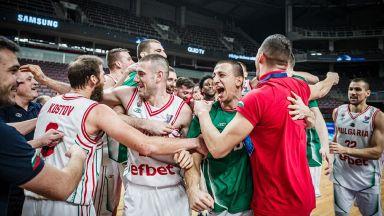 Баскетболните национали ще научат на 29 април съперниците си за Европейското