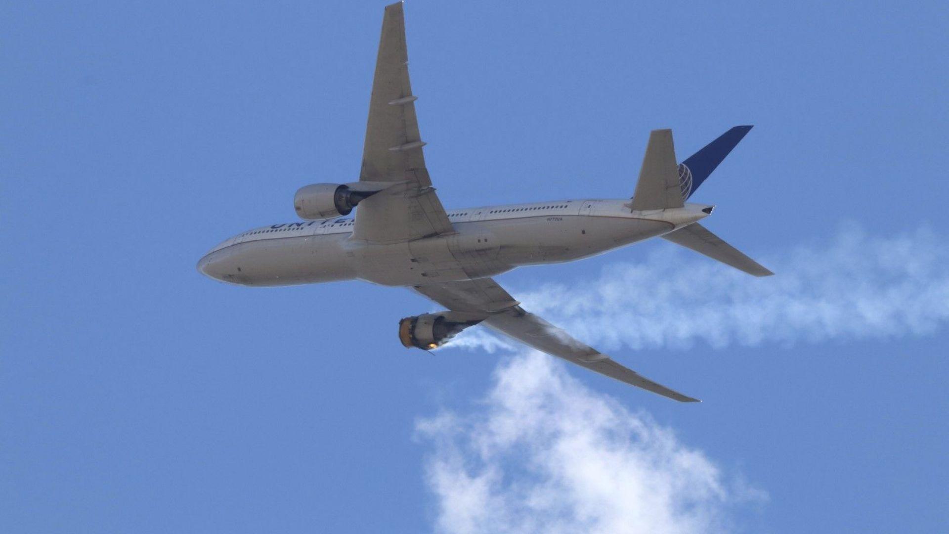 Обединеното кралство затвори въздушното си пространство за някои самолети Боинг 777