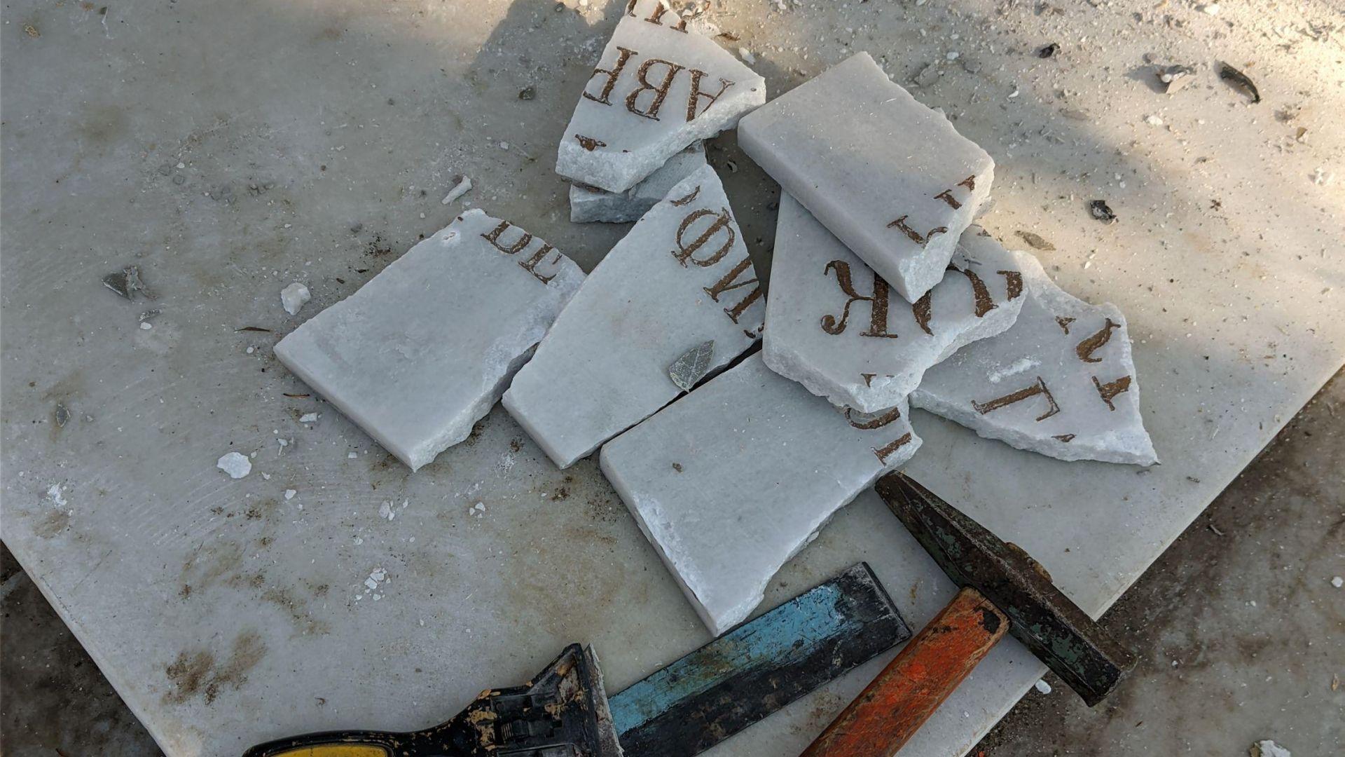 Оскверниха гроб-паметника на мичман Гаврил Порфирович във Варна (снимки)