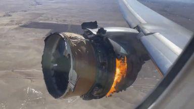 """Метален отказ: САЩ обявиха възможната причина за инцидента с """"Боинг"""" 777"""