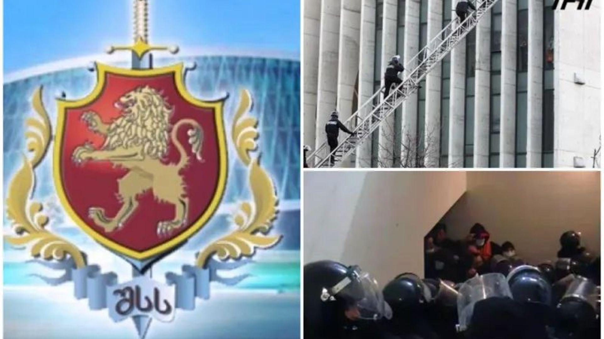 Арестуваха барикадиралия се грузинския опозиционер №1 и десетки негови поддръжници