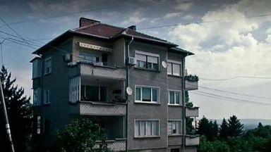 Провал на търга за дома на Петко Стрелеца, който уби командоса Емил Шарков