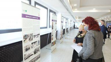 Значими жени в историята - от Братислава до Русе