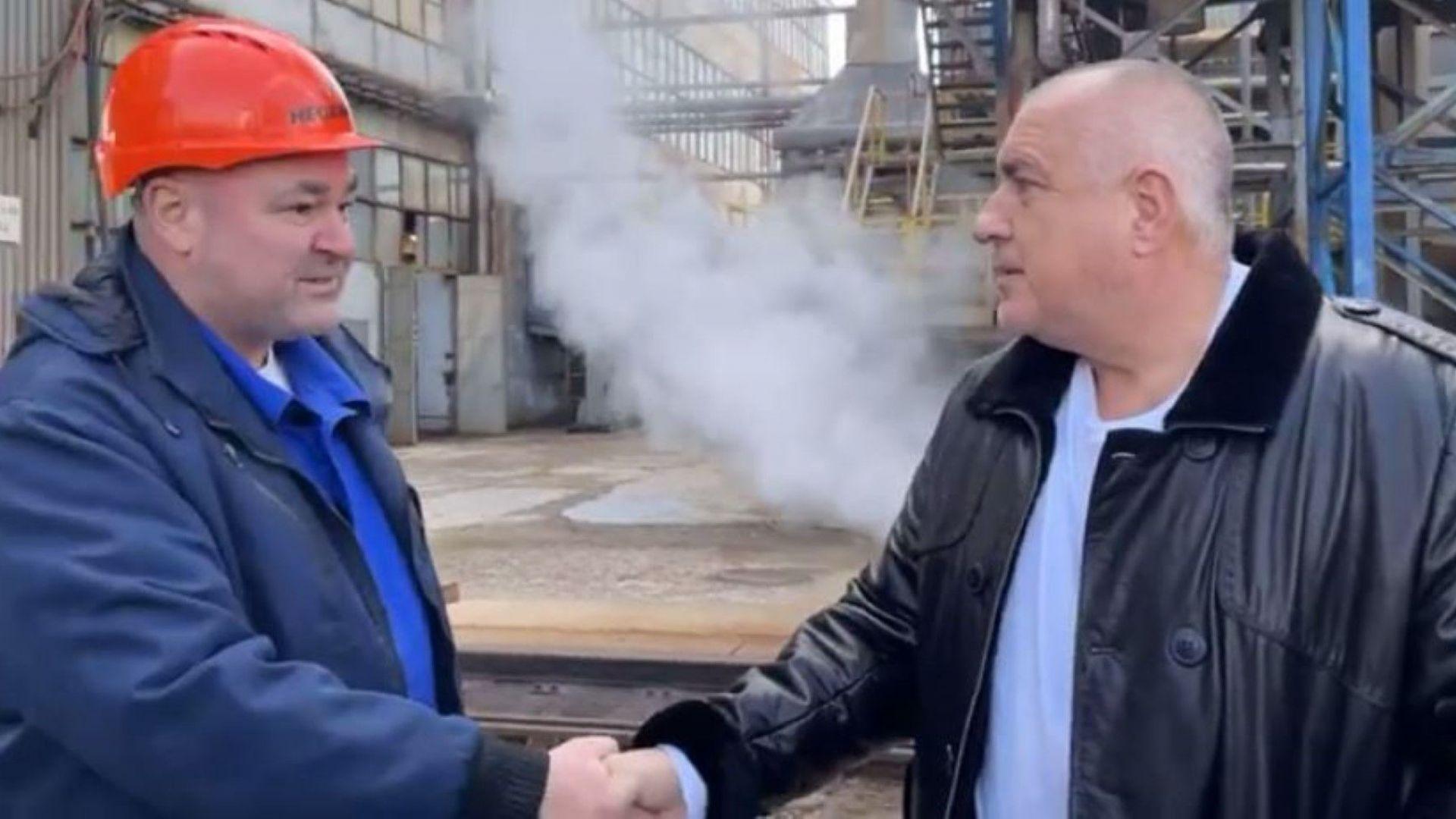 """Борисов в """"Неохим"""": Много здраво сме стъпили за цените в преговорите с """"Газпром"""""""