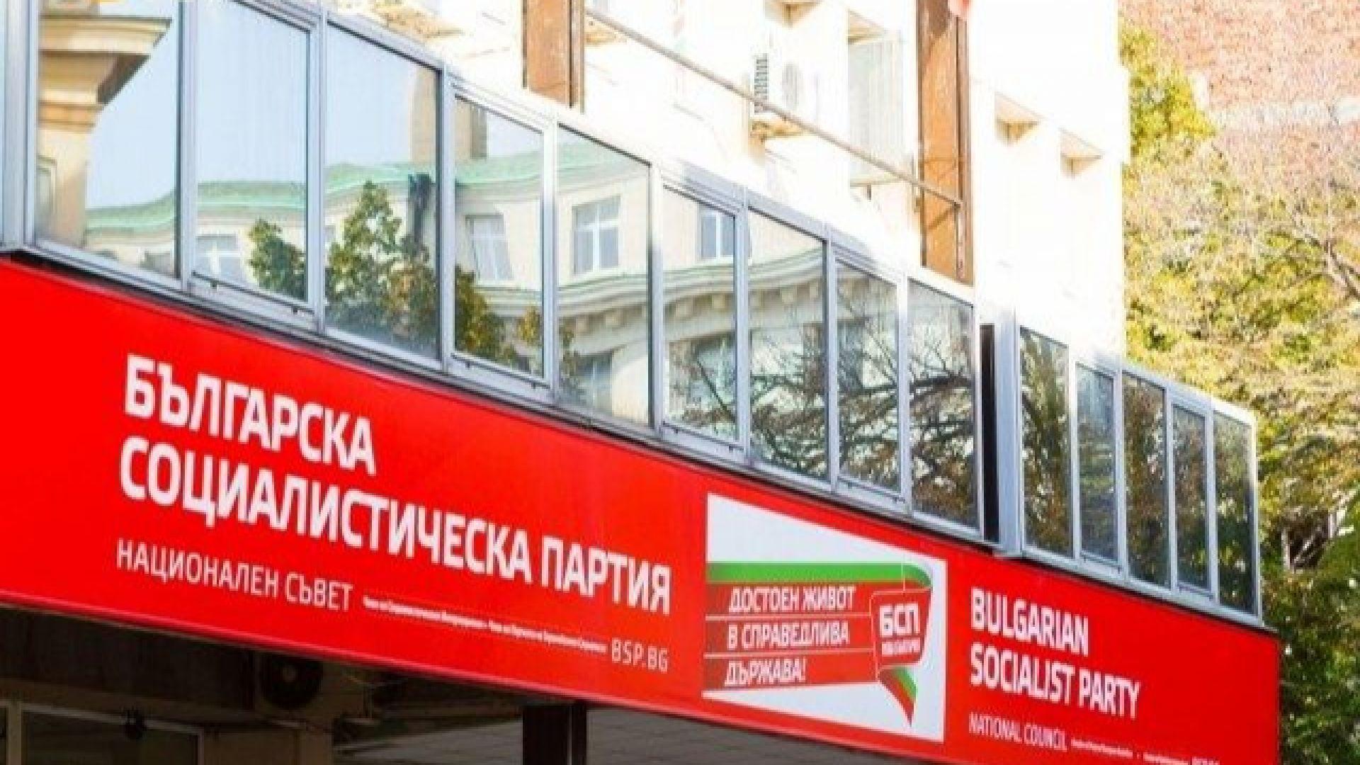 """БСП: Слави Трифонов провали възможността да се разгради моделът """"Борисов"""""""