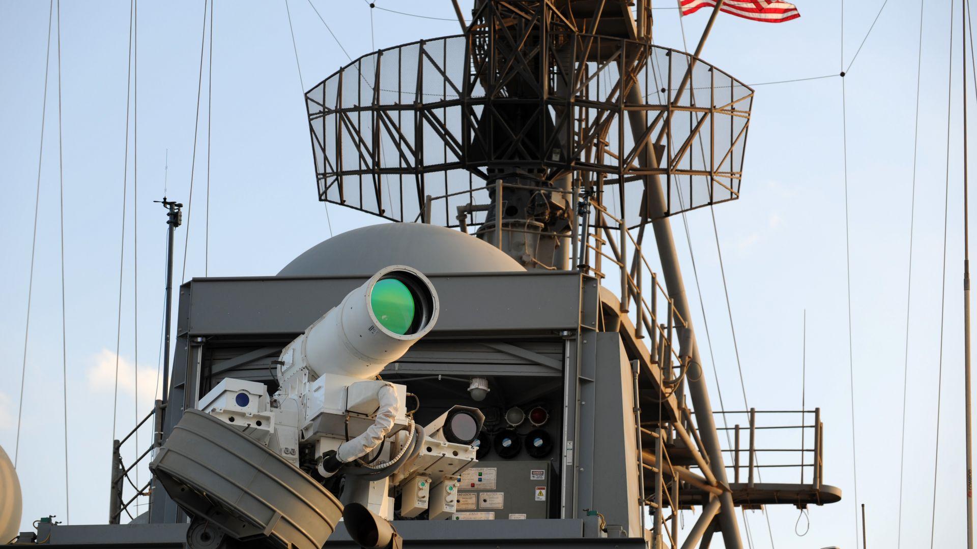 Ново лазерно оръжие буквално изпарява метала