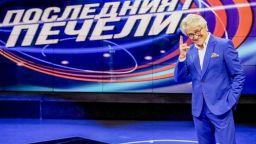 """БНТ може да спре """"Последният печели"""" заради изречен от Орлин Горанов антисемитски цитат"""