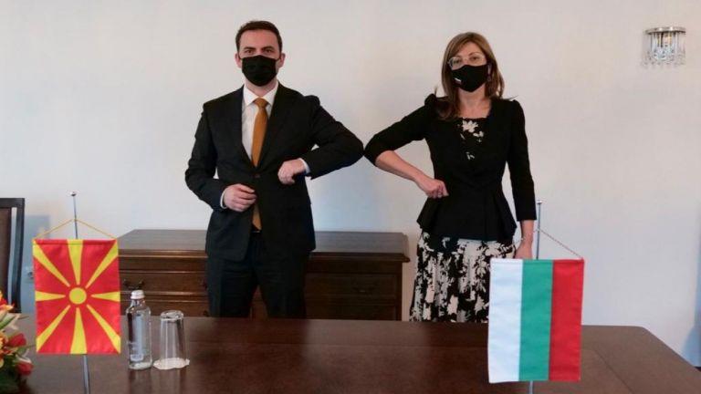 Вицепремиерът и министър на външните работи Екатерина Захариева прие по