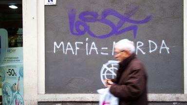 Италианската мафия разшири влиянието си по време на пандемията