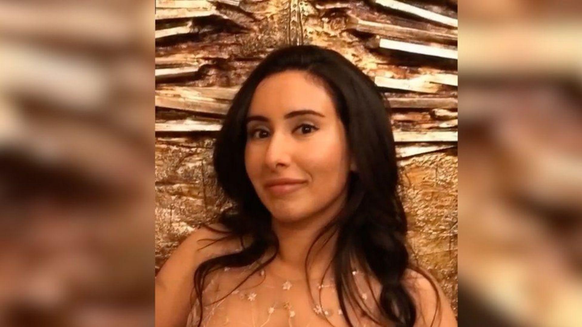 Прекратиха кампанията за освобождаването на принцеса Латифа