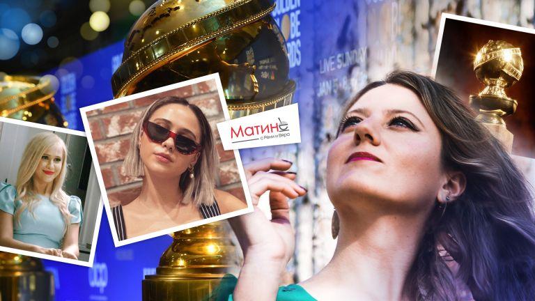 """""""Златни глобуси"""" без суета, без Сузане Биер и покрай скандал с хотели и вечери"""