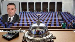 Скандален депутат от БСП напуска парламентарната група