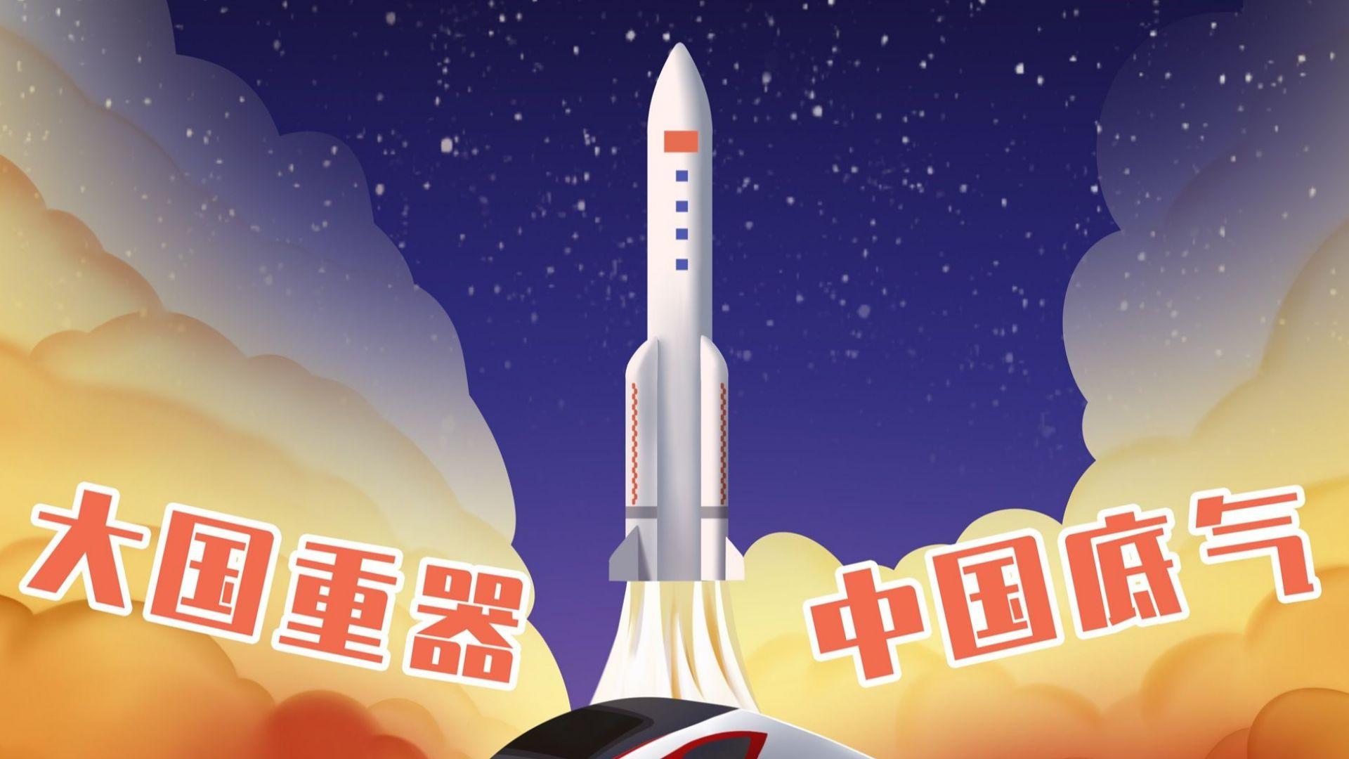 Китай официално се включи в надпреварата за кацане на хора на Марс