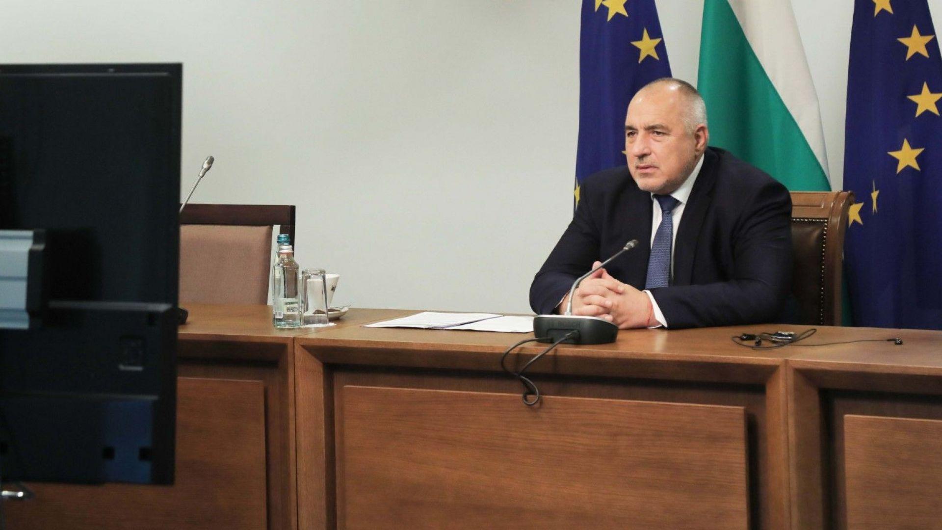 Бойко Борисов с поздравление за Деня на Европа