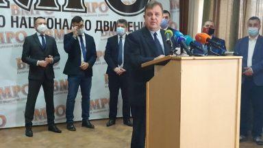 Вече са ясни водачите на листите на ВМРО