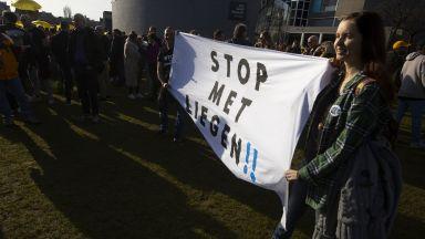 Съдебен обрат в Нидерландия: Вечерният час е законен