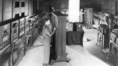 75 години от дебюта на първия модерен компютър