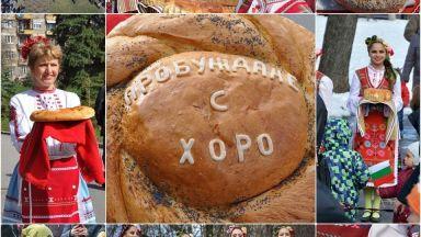 """""""Пробуждане с хоро"""" за шести път събира всички българи на планетата на 3 март"""