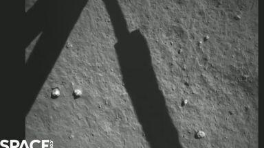 """Китай показа лунни проби, събрани от мисията """"Чанъе-5"""""""