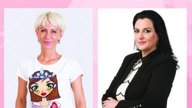 Фантастико Груп започва дългосрочна кампания  с грижа към женското здраве