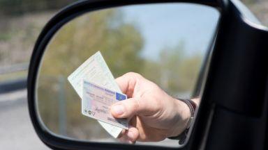 Удължават срока на изтекли и изтичащи шофьорски книжки